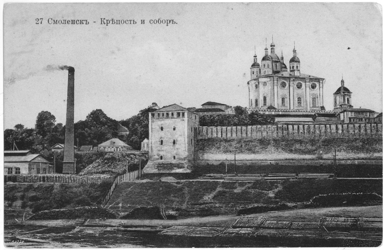 Смоленская крепость и Успенский собор