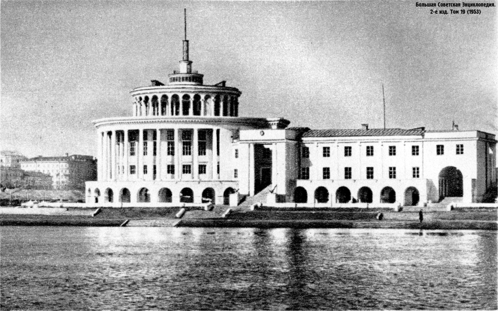 Здание речного вокзала со стороны Тверцы, Тверь
