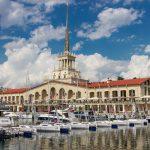 Сочинский морской торговый порт и Морской вокзал